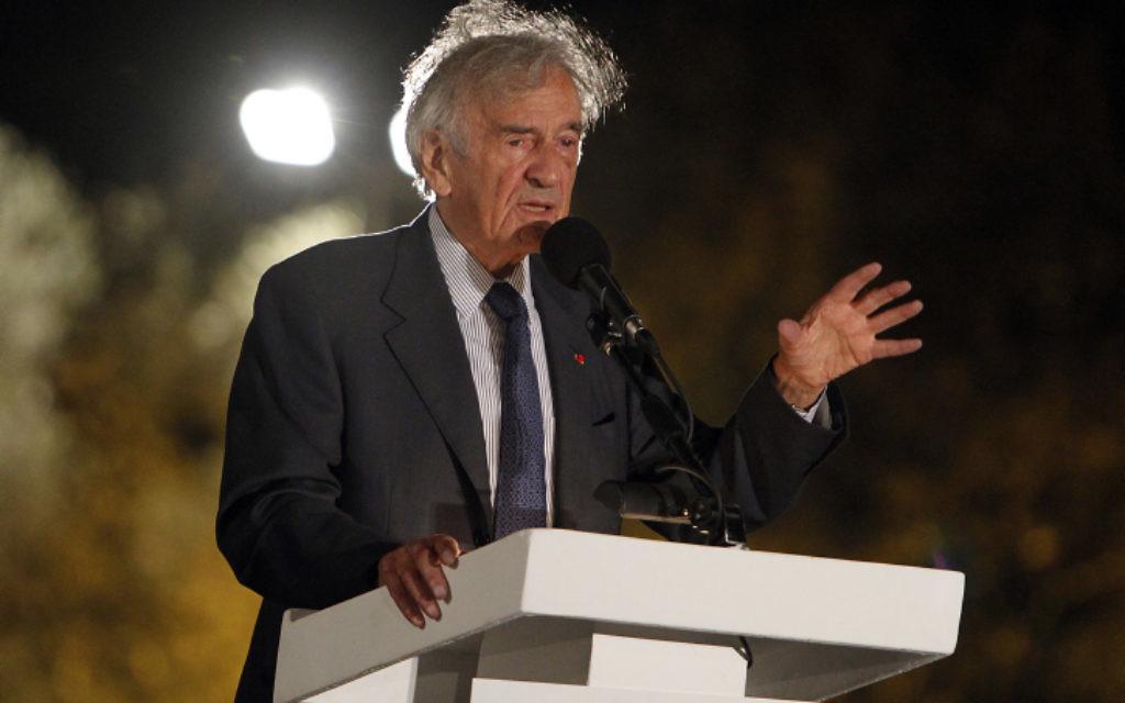 Elie Wiesel, lauréat du prix Nobel (Crédit photo : Miriam Alster/Flash90)