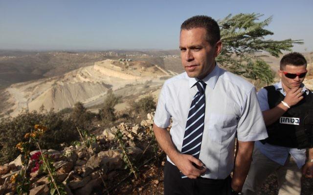 Gilad Erdan (Crédit: Kobi Gideon / Flash90)