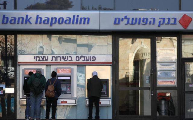 Un bureau de la Bank Hapoalim à Jérusalem (Crédit : Nati Shohat/Flash90)