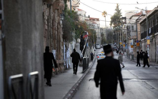 Un quartier Haredi de Jérusalem (Crédit :   Yossi Zamir/Flash 90)