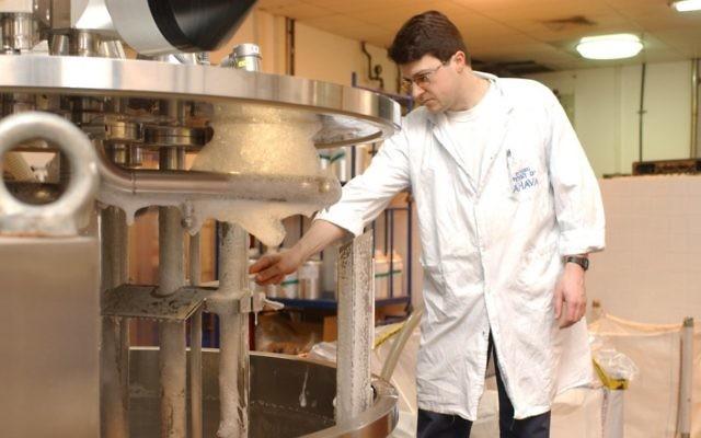 L'usine Ahava dans l'implantation de Mitzpeh Shalem en Cisjordanie (Crédit : Flash90)