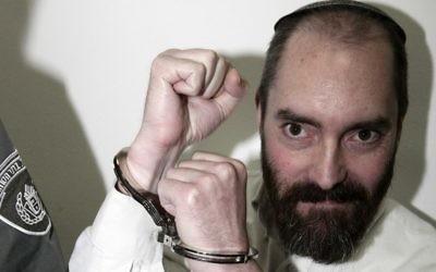Jack Tytell, alias 'le terroriste juif', après sa toute première inculpation en 2009 devant une cour de district de Jérusalem (Crédit :  : Abir Sultan/Flash 90)