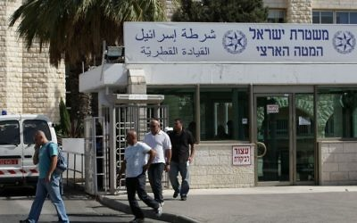 Le commissariat de police à Nahariya. (Crédit : Kobi Gideon/Flash90)