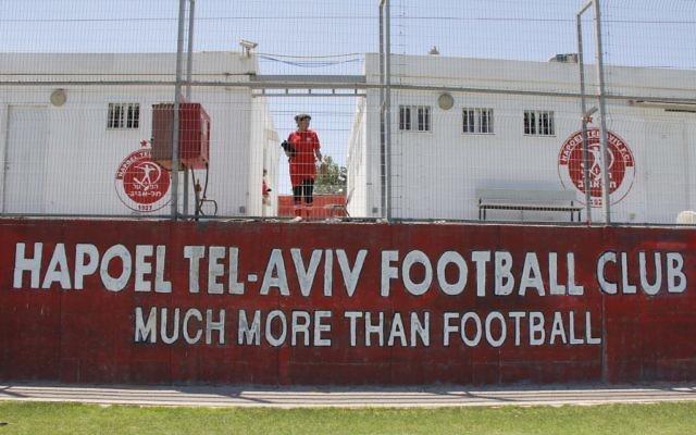 Le club de football de l'Hapoel Tel Aviv. Illustration. (Crédit : Margalit Slovin/Flash90)