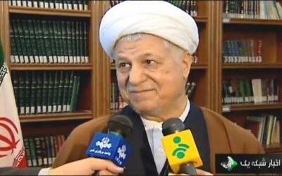 Akbar Hachémi Rafsandjani (capture d'écran Youtube )