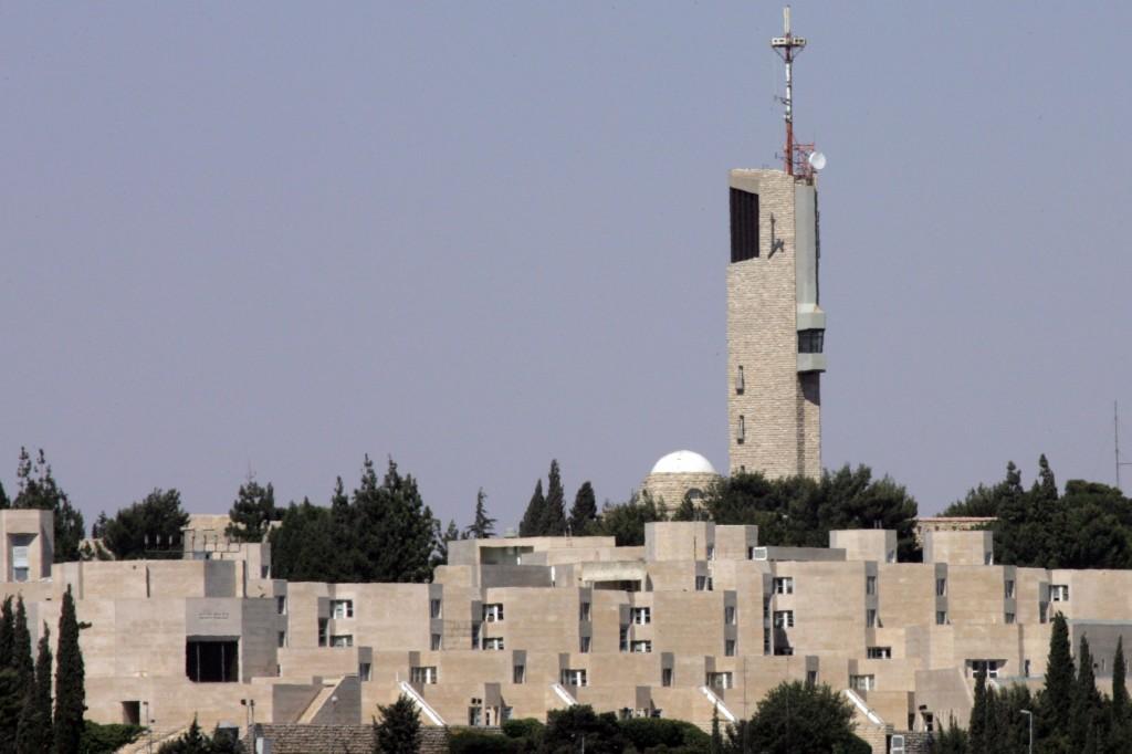 Mount Scopus campus of The Hebrew University in Jerusalem (photo credit: Nati Shohat/Flash90)