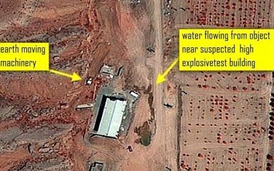 Les images satellite du 7 Juin 2012 du complexe de Parchin que l'AIEA n'a jamais pu contrôlée, a été utilisée dans des essais hautement explosifs liés au développement d'armes nucléaires (Crédit photo: ISIS)