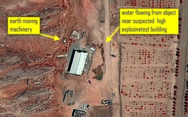 Satellite imagery from June 7, 2012, which the ISIS claims shows 'considerable vehicle and earth moving activity near the building at the Parchin complex that the IAEA suspects was used in high explosive tests related to nuclear weapons development.' (photo credit: ISIS)
