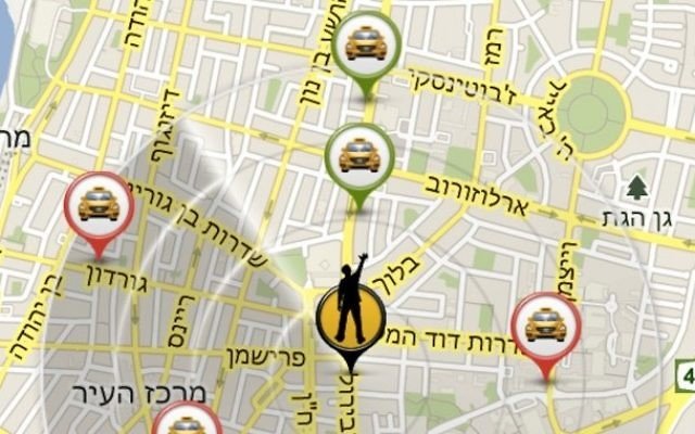 GetTaxi capture d'écran (Photo credit: Courtesy)