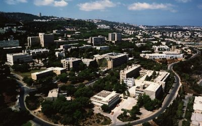 Le campus du Technion (Autorisation)