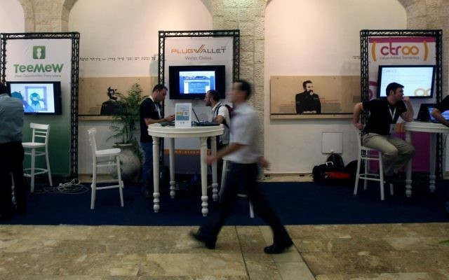 The scene at a recent technology start-up show in Jerusalem (Photo credit Kobi Gideon/Flash90)