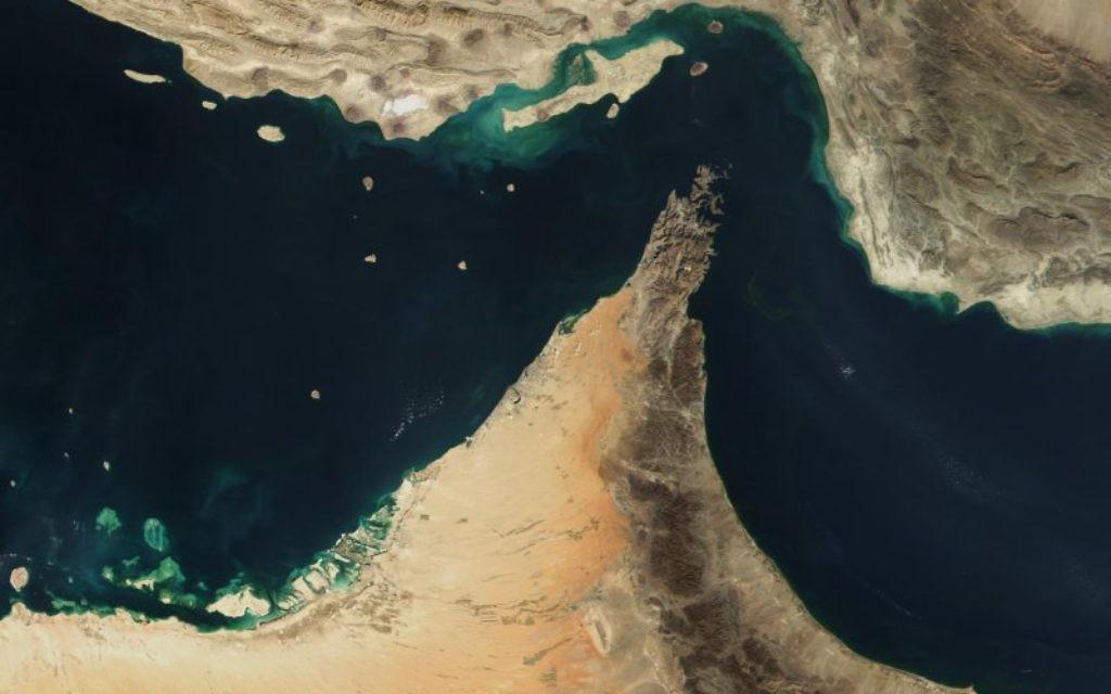 Satellite view of the Strait of Hormuz (photo credit: NASA/Public domain)