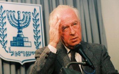 Yitzhak Rabin (Crédit photo: Flash90)