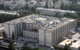 L'hôpital Shaare Zedek à  Jérusalem. Illustration. (Crédit : Yossi Zamir/Flash90)