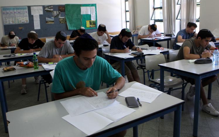 Jerusalem High School students take their matriculation exams in mathematics (photo credit: Yossi Zamir/Flash90)