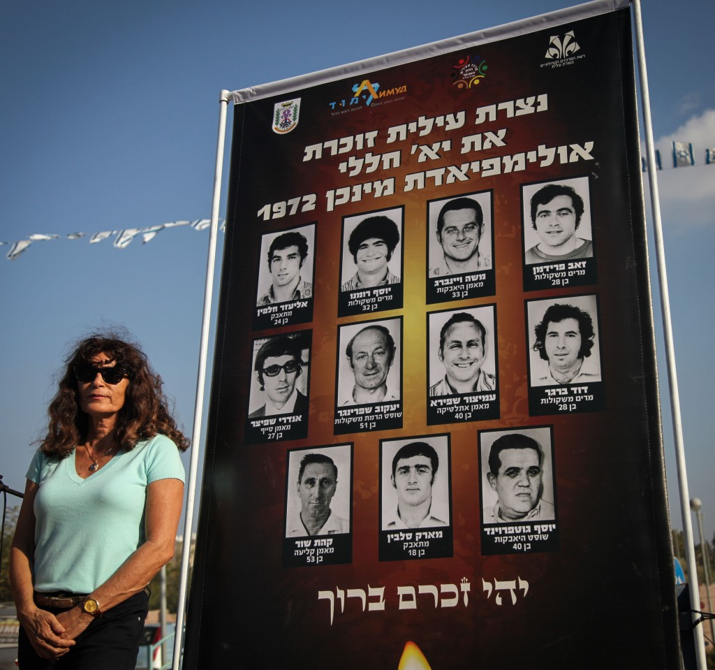 Family and friends taking part at a ceremony for a new city square in the city of Natzrat Illit. in honor of the 11 Israeli athletes murdered at the 1972 Munich Olympics games (photo credit: Avishag Shaar Yashuv/Flash90)