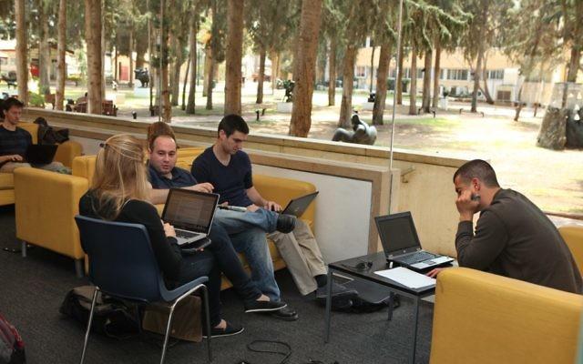IDC Herzliya (Crédit : autorisation IDC)