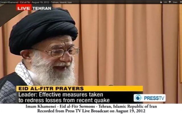 Ayatollah Ali Khamenei (photo credit: Image capture from PressTV video uploaded to YouTube)