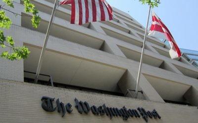 The Washington Post building in Washington, D.C. (photo credit: CC-BY Daniel X. O'Neil/Wikipedia)