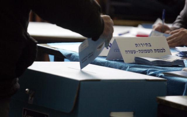 Photo d'illustration : Un électeur met son bulletin dans l'urne, le 10 février 2009 (Crédit : Yossi Zamir/Flash90)