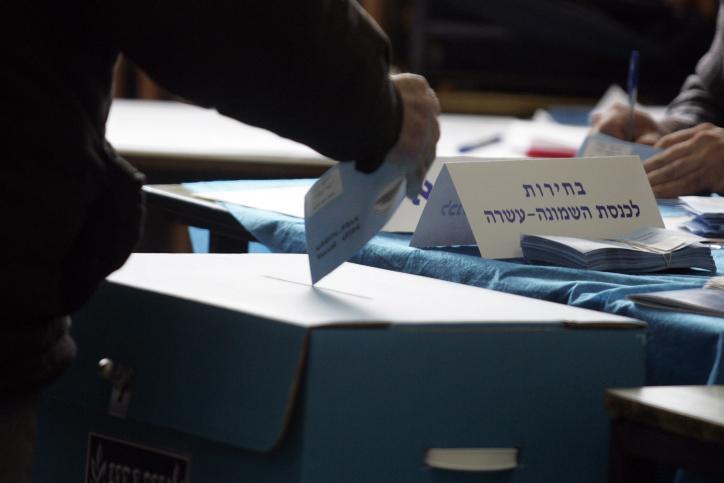 Le procureur général compte inculper Benjamin Netanyahu pour corruption — Israël