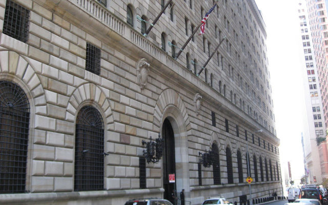 Le Federal Reserve Bank de New York. (Crédit : CC BY gonsee, Flickr)
