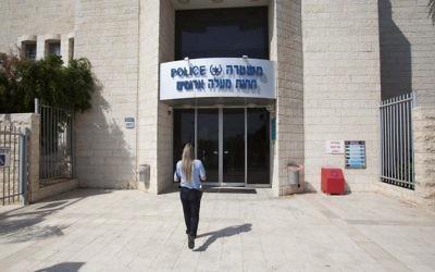 Le poste de police de Maalé Adumim (Crédit: Yonatan Sindel/Flash90)