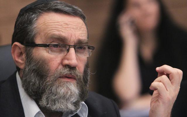 Le député Yahadout HaTorah Moshe Gafni à la Knesset, le 29 octobre 2012. (Crédit : Miriam Alster/Flash90)