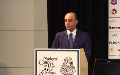 Adel Al-Jubeir (Crédit : capture d'écran YouTube)