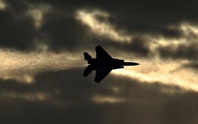 Illustration : un F-15I de l'armée israélienne. (Crédit: Ofer Zidon/ Flash 90)