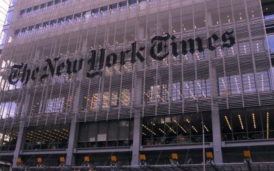 Le siège du New York Times. Illustration. (Crédit : Serge Attal/Flash90)