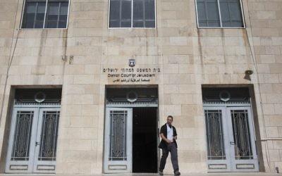 La cour du district de Jérusalem. Illustration. (Crédit : Yonatan Sindel/Flash90)