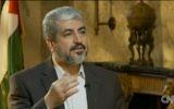 Khaled Mashaal sur CNN en 2012. (Crédit : capture d'écran CNN)