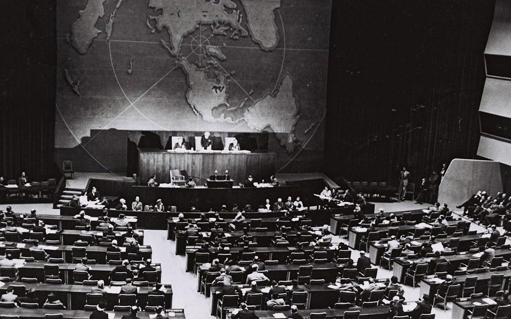 Le vote à l'ONU du Plan de Partition, le  29 novembre 1947 (Crédit :  Government Press Office, Jerusalem)