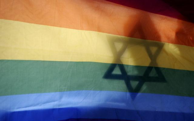Un drapeau israélien aux couleurs Gay (Crédit : Flash90)