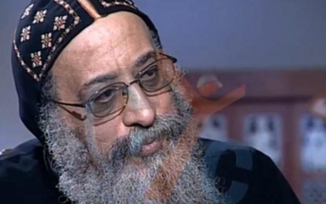 copte orthodoxe site de rencontre