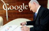 Le Premier ministre Benjamin Netanyahu à l'issue d'une conférence de presse lors du lancement de  'Campus TLV', un hub technologique pour les start-ups, les entrepreneurs et les développeurs israéliens dans les nouveaux bureaus de Google le lundi 10 décembre 2012 (Crédit: Kobi Gideon/Flash90)