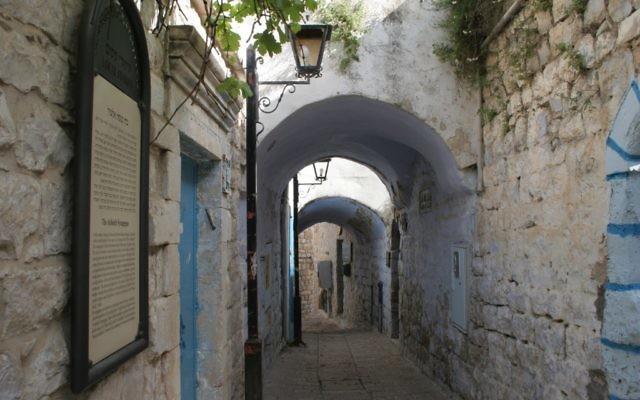 Les rues de Safed (Crédit: Shmuel Bar-Am)