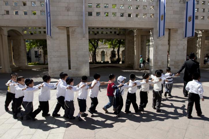 Ultra-Orthodox Jewish children, April 2010 (photo credit: David Vaaknin/Flash90)