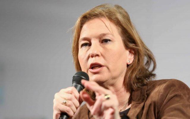 Tzipi Livni, (Crédit : Flash90)