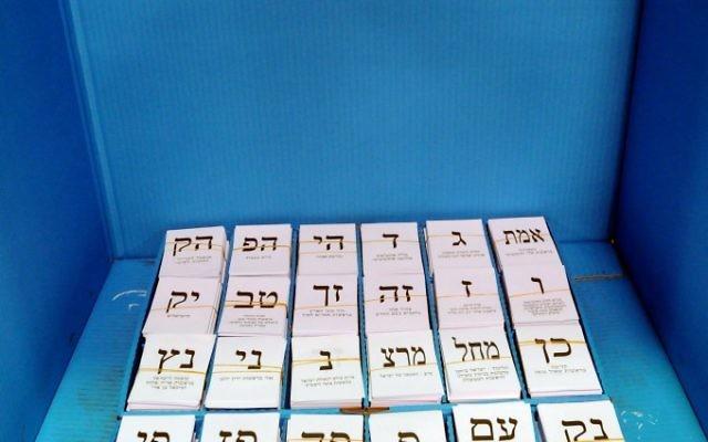 Les bulletins de vote pour les élections à la Knesset  (photo credit: Yossi Zeliger/Flash90)