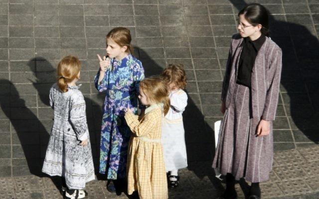 Ultra-Orthodox children in Jerusalem (illustrative photo credit: Lara Savage/Flash 90)