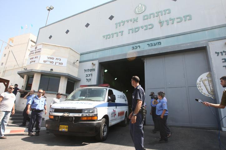 An ambulance exits the Ayalon Prison in Ramle (photo credit: Yossi Aloni/Flash90)