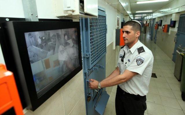 La prison de Ramle (Crédit : Moshe Shai/Flash90)