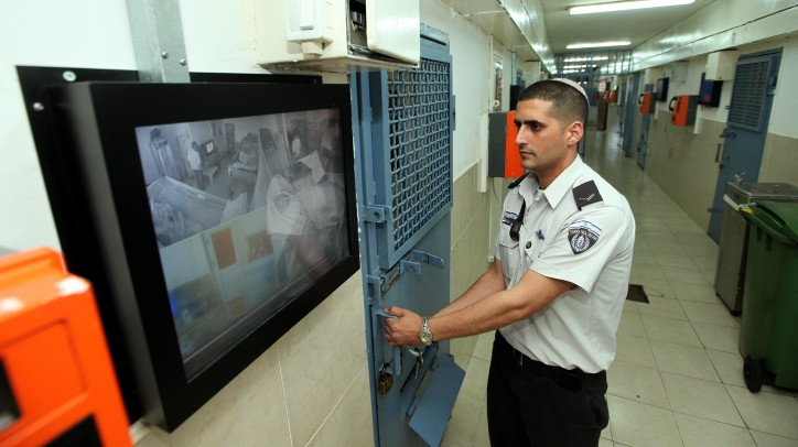 An illustrative image of a Ramle prison (photo credit: Moshe Shai/Flash90)
