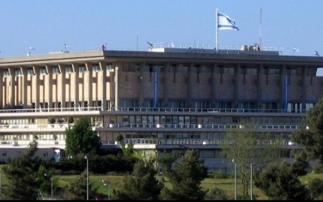 Vue de la Knesset (Crédit : CC-BY-SA Beny Shlevich/Wikimedia Commons)
