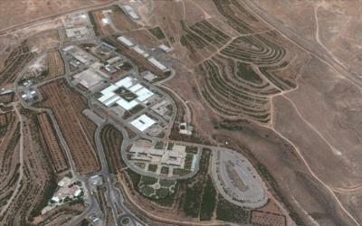 Une vue de Jamraya, près de Damas, en Syrie, par Google Earth. (Crédit : capture d'écran Google Earth)