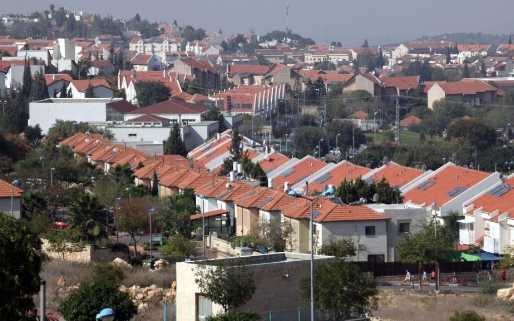 On the outside looking in at home, the West Bank city of Ariel (photo: Yossi Zamir/Flash 90)