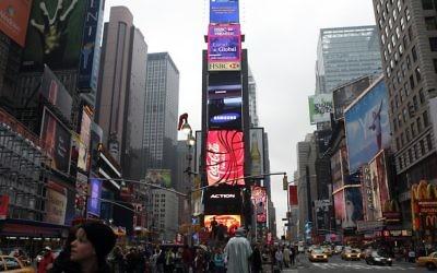 Times Square en plein Manhattan (Photo credit: Kobi Gideon / FLASH90)