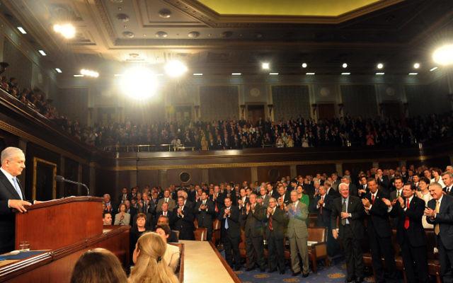 Le Premier ministre Benjamin Netanyahu devant le Congrès américain, à Washington, le 24 mai 2011 (photo credit: Avi Ohayon/GPO/Flash90).